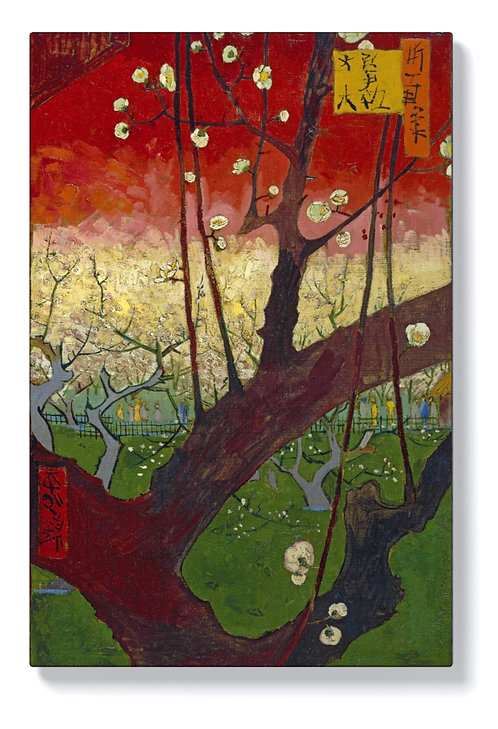 Ван Гог - Цъфтящо сливово дърво (след Хирошиге)