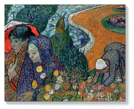 Ван Гог - Спомен за градината в Етен