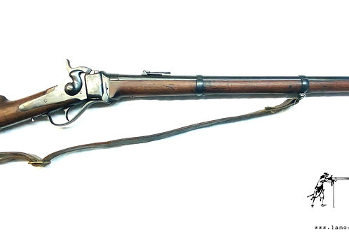 sharp new model 1869 military rifle 50.70 centrale