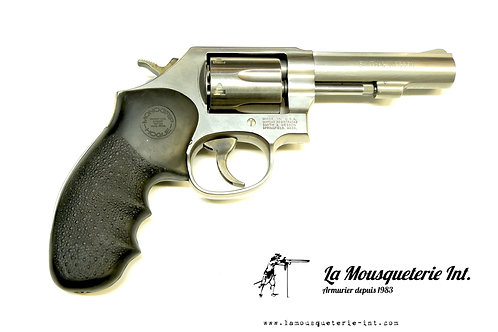 smith et wesson 14-7 4""