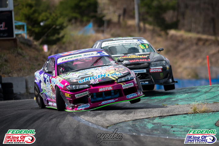 King of Nations Rd4 / King of Asia Rd2 - Ebisu Circuit, Japan