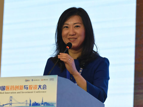Tina Yu, CEO of Mevion and Managing Partner of Yuanming Capital,