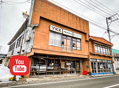 相澤家具店Youtube.png