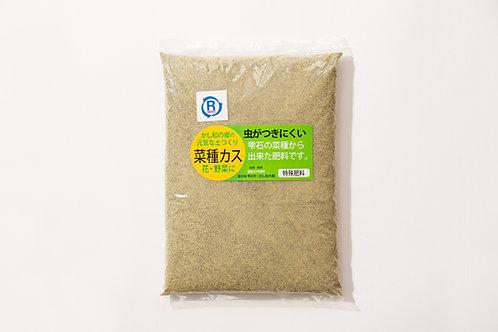 有機肥料 菜種油カス 5kg