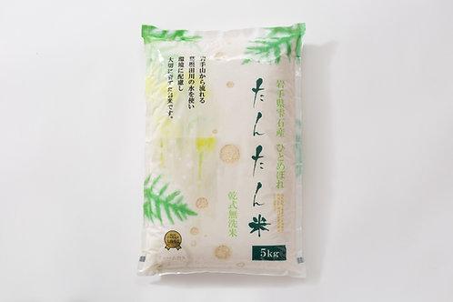 米 たんたん米 -精米- 2kg