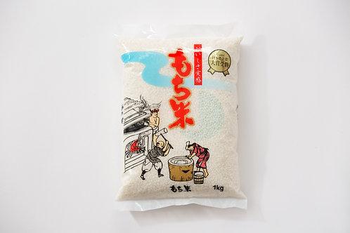 米  もち米 1kg