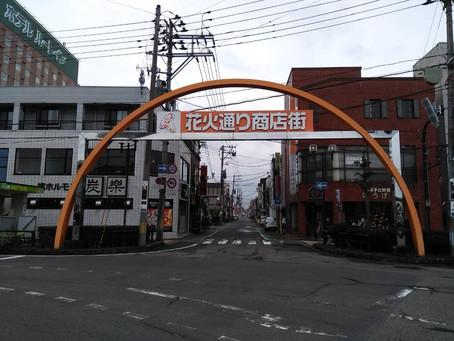 大仙市大曲の中心市街地 花火通り商店街に視察に行きました!!