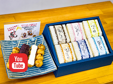 諏訪商店Youtube.png