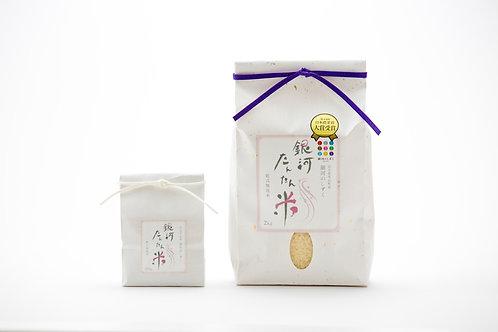 米 銀河たんたん米(軟式無洗米) 5kg