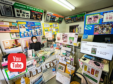 写真倶楽部Youtube.png