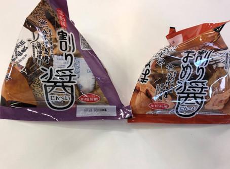 小松製菓さんの「南部煎餅」が入荷しました😊