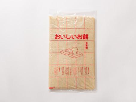 本日のおすすめ商品!「諏訪商店 のし餅」