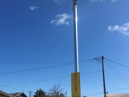 しずく×CANの駐車場に 街路灯付き防犯カメラが設置されました。