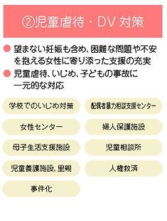 image2-2.jpg