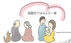 saigai_small.png
