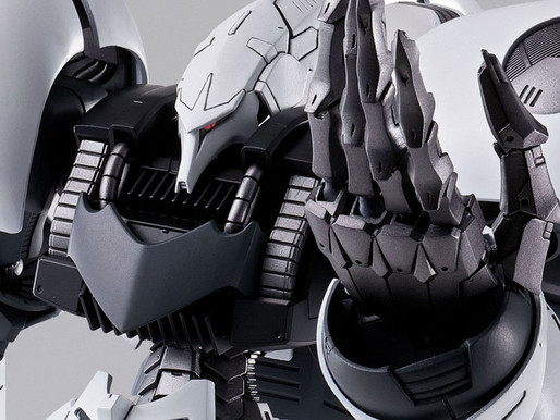 P Bandai MG 1/100 Qubeley Damned - Release Info