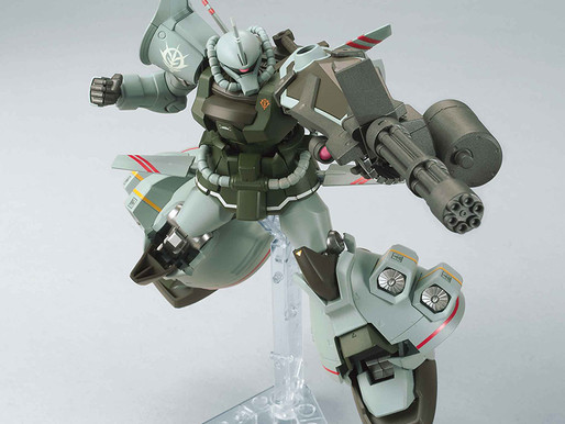 HG 1/144 Gundam Base Limited Gouf Flight Type [21st Century Real Type Ver] - RELEASE INFO