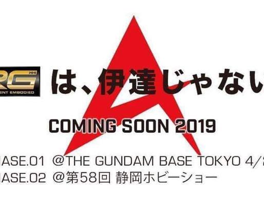 RG 1/144 Nu Gundam ?