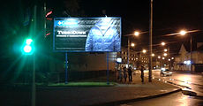 1Б Перекрёсток ул Советская  ул Мицкевич