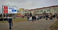 проспект Победы у Приорбанка ст А.jpg