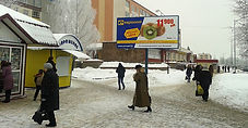 4Б проспект Победы у магазина книжный ми