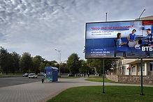 6А проспект Победы ул Замковая.jpg