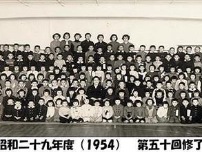 昭和29年(1954年)3月