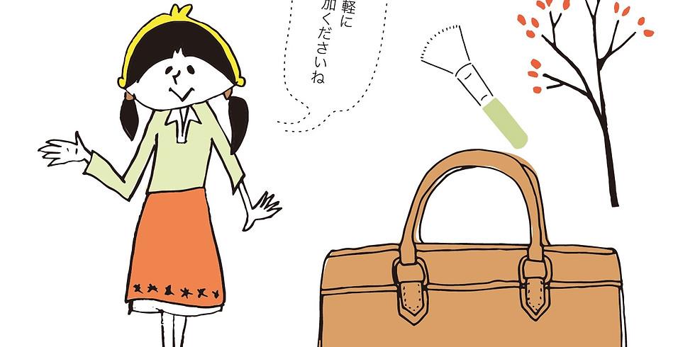 第49回|ママのためのマネースクール(金沢)|「初めての投資信託」講座