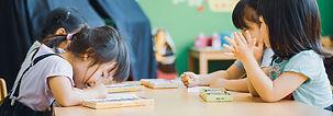 ちよの幼稚園 | 幼児教育について