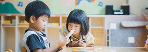 ちよの幼稚園 | こころの教育