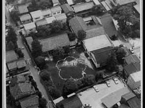昭和42年(1967年)9月