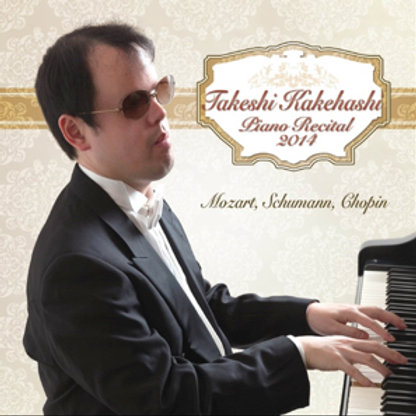 Takeshi Kakehashi​ Piano Recital 2014
