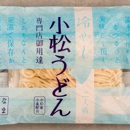 冷やし小松うどん(生麺 常温保存 めんつゆ付き)