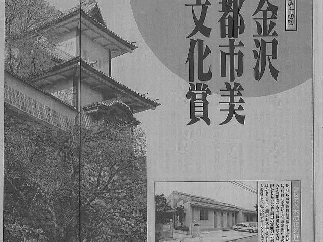 平成3年(1991年)