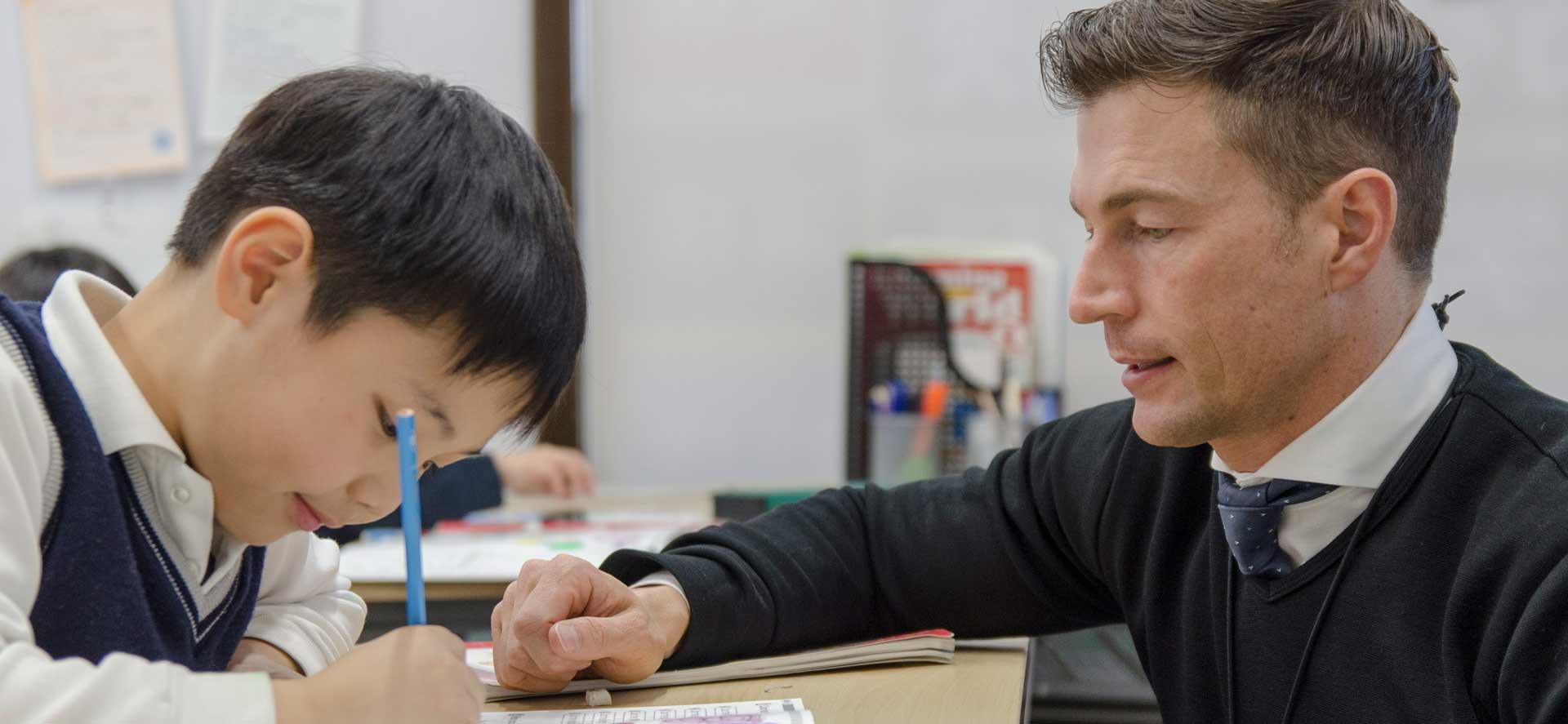 内灘町の英語塾 | イエローハウス