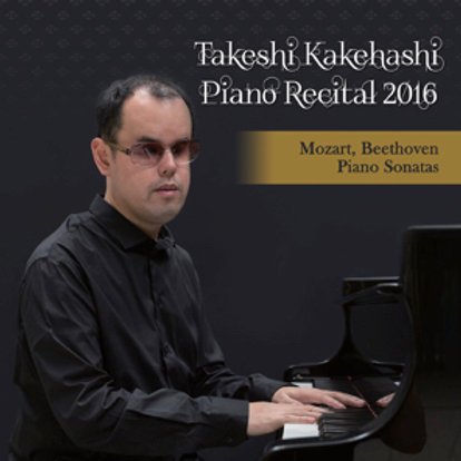Takeshi Kakehashi​ Piano Recital 2016