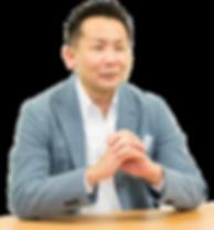 金沢 FP 相談 ローン