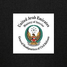 UAE - Dubai Ministry DOCD.jpg