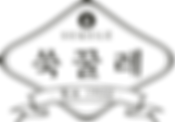 0310_sukule_logo.png
