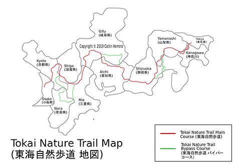 Tokai Nature Trail Map