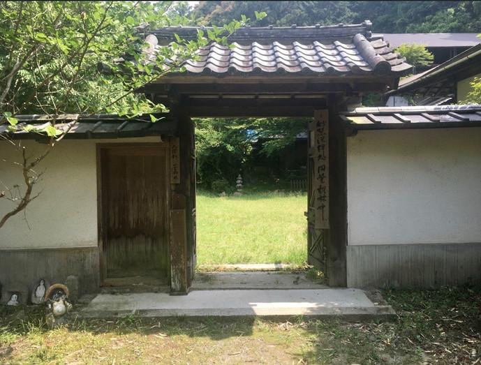 Houmyōin Temple (法明院) .jpg
