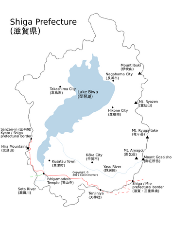 Tokai Nature Trail Shiga Map