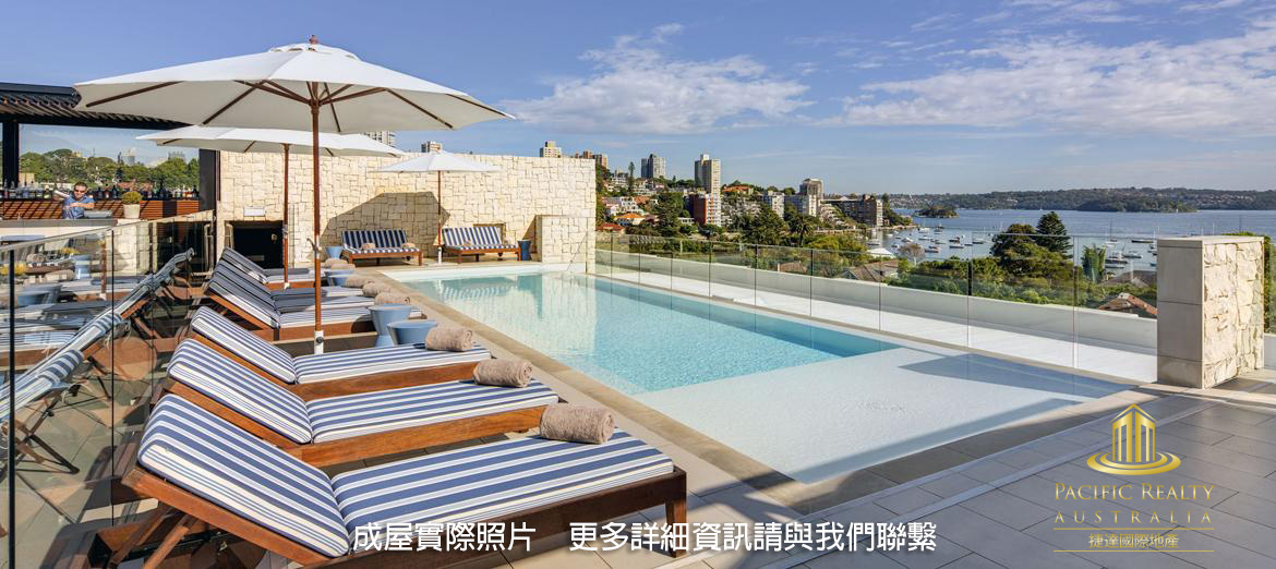 Rooftop Pool & Lounge - InterContinental Sydney Double Bay (5)_0