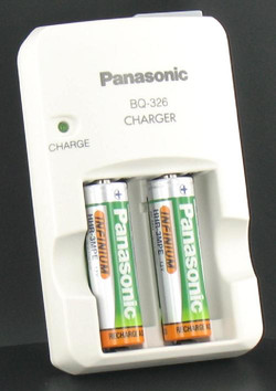 Charger + 2 batteries included