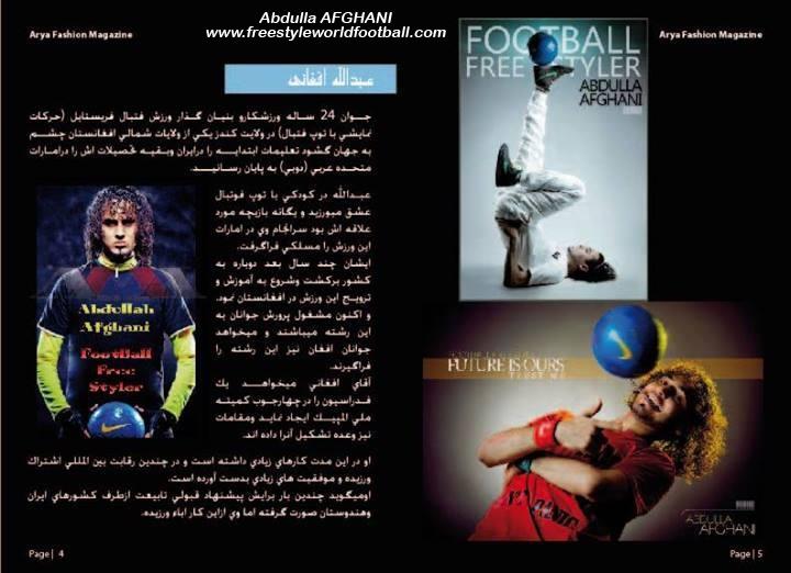 Abdulla Afghani - www.freestyleworldfootball.com - 002.jpg