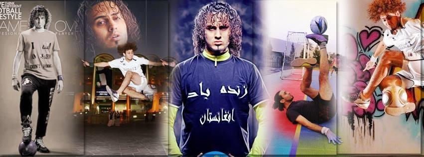 Abdulla Afghani - www.freestyleworldfootball.com - 009.jpg