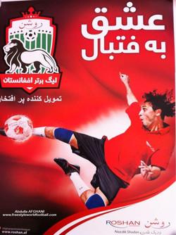 Abdulla Afghani - www.freestyleworldfootball.com - 013.jpg