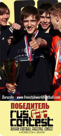 Baruzdin - 002 - www.freestyleworldfootball.com.jpg