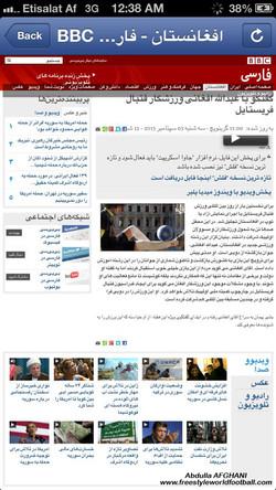 Abdulla Afghani - BBC - www.freestyleworldfootball.com - 030.jpg