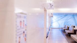 心臓血管研究所 付属病院 外来 受付・待合室